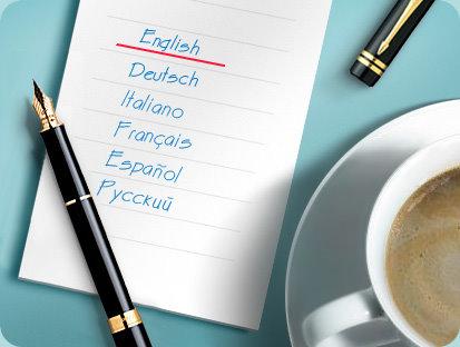 Английский-кофе-_11
