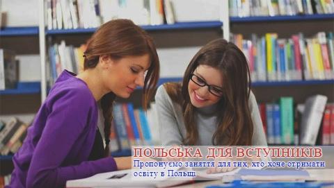 students224